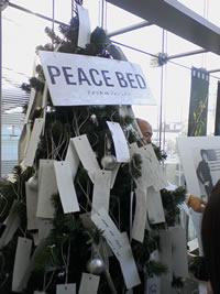 peace-bed.jpg