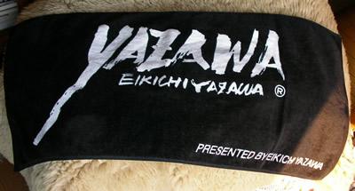 E_Yazawa.jpg