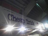 cheaptrick_budokan.jpg