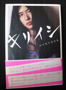 kiriishi.jpg