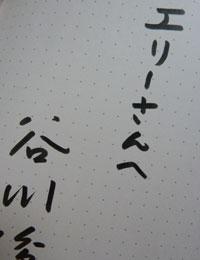 shuntaro.jpg